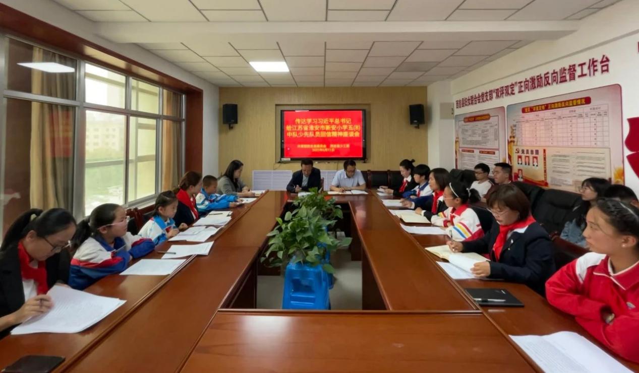 团西吉县委组织召开传达学习习近平总书记...